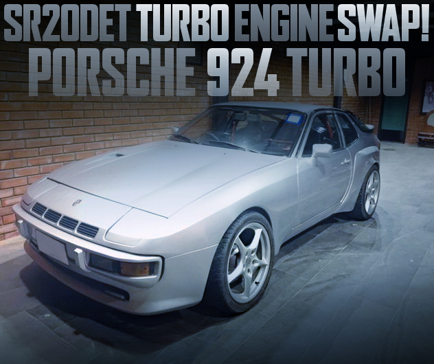 SR20DET TURBO ENGINE SWAP PORSCHE 924 TURBO