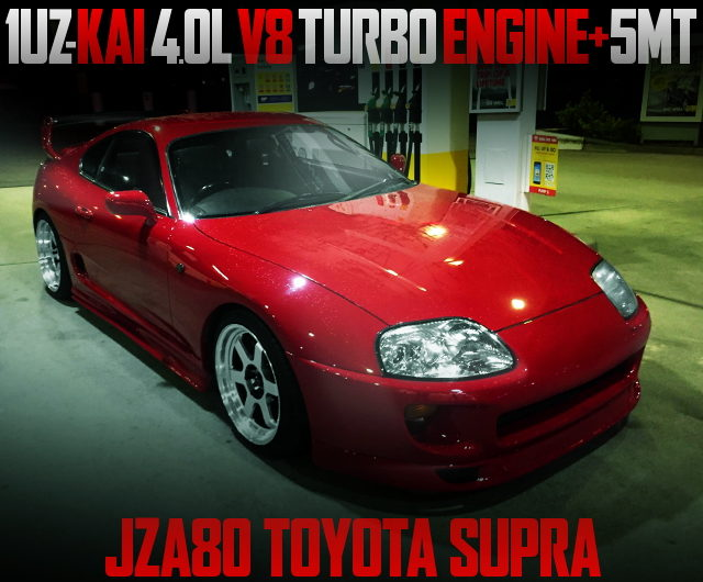 1UZ V8 TURBO ENGINE JZA80 SUPRA