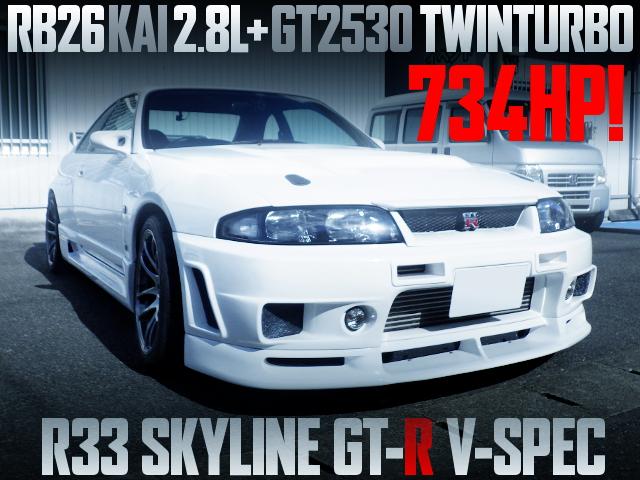 RB26 2800cc GT2530 TWINTURBO FOR R33 GTR VSPEC