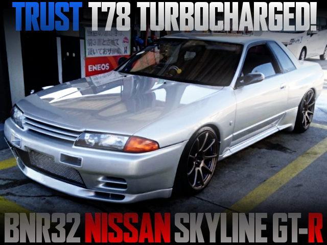 T78 SINGLE TURBO R32 GTR SILVER