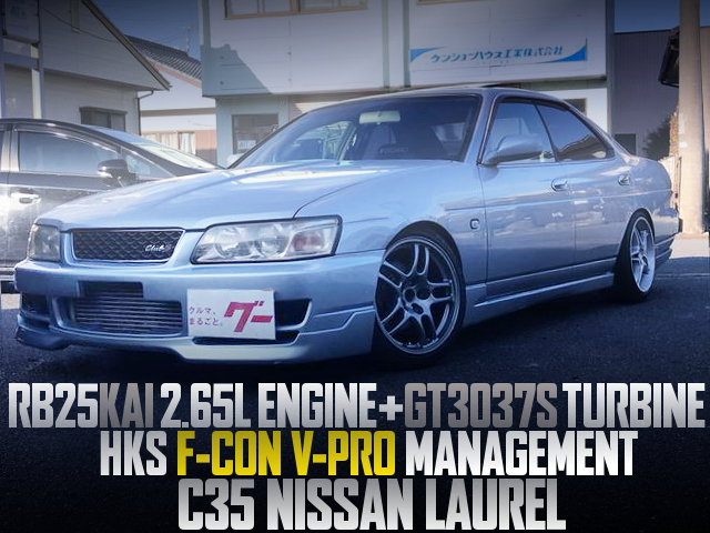 RB25 2650cc WITH GT3037S TURBO INTO C35 LAUREL