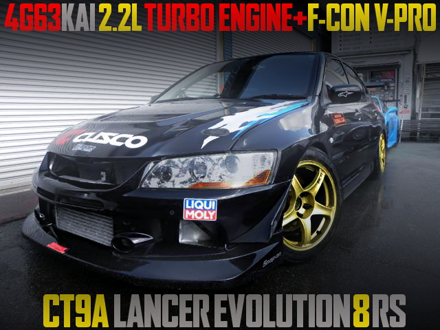 4G63 2200cc TURBO ENGINE WITH F-CON V-PRO FOR EVO8RS