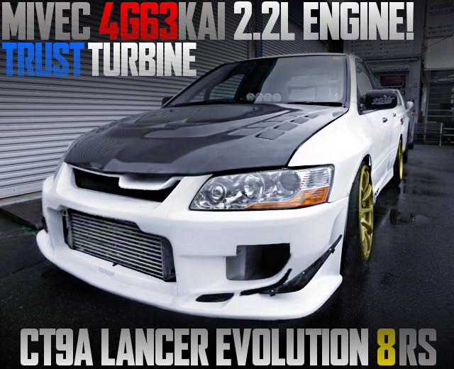 MIVEC 4G63 2200cc WITH TRUST TURBO EVO8RS