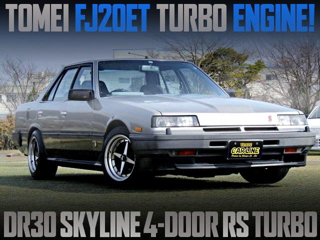 TOMEI FJ20 TURBO ENGINE INSTALL DR30 SKYLINE RS TURBO