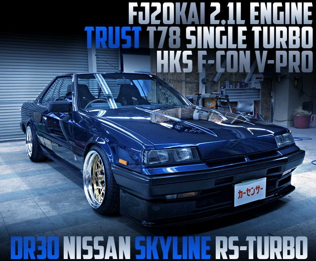 FJ20 2100cc with T78 TURBO DR30 SKYLINE RS TURBO