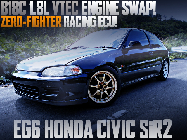 B18C VTEC ENGINE SWAP EG6 CIVIC HATCHBACK