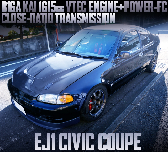 B16A KAI 1615cc VTEC ENGINE EJ1 CIVIC COUPE