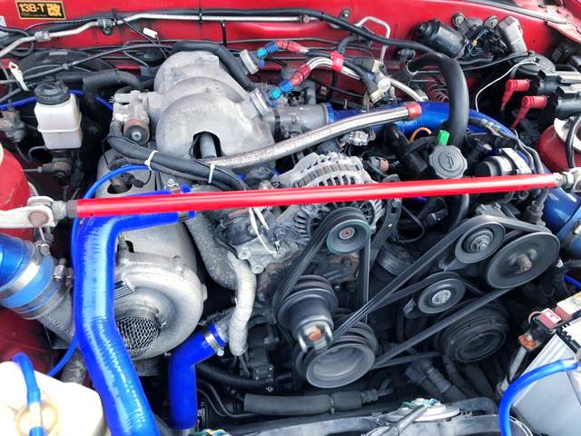 13B-T ROTARY TURBO ENGINE