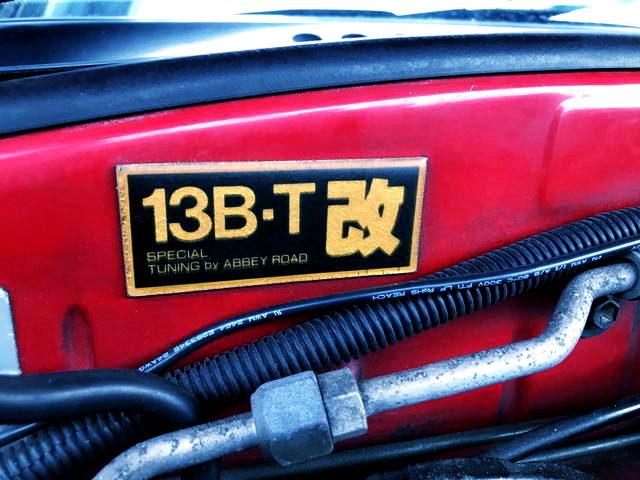 13B-T KAI LOGO