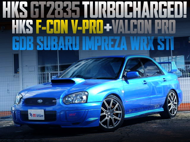 GT2835 TURBO WITH VPRO FOR GDB WRX STI
