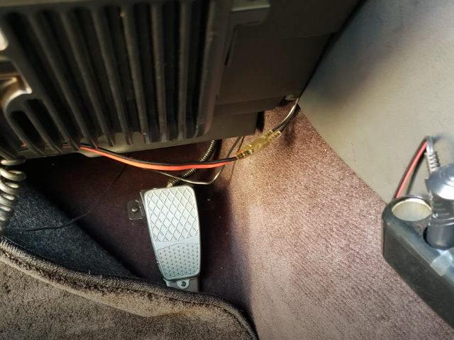 PAT LAMP FOOT PEDAL