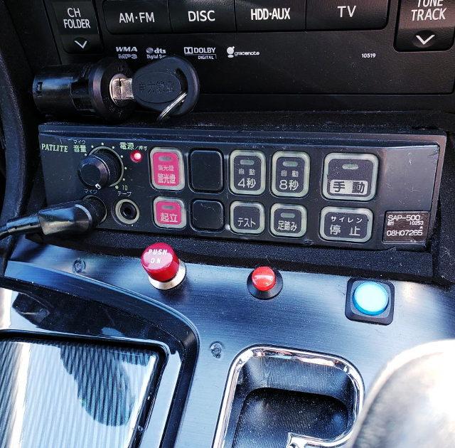 PATLITE SAP500 MODEL