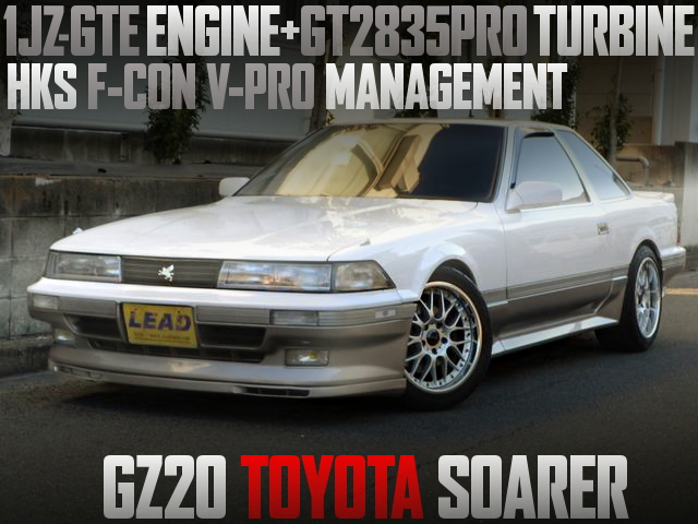 1JZ-GTE WITH GT2835ORO TURBO FOR GZ20 SOARER