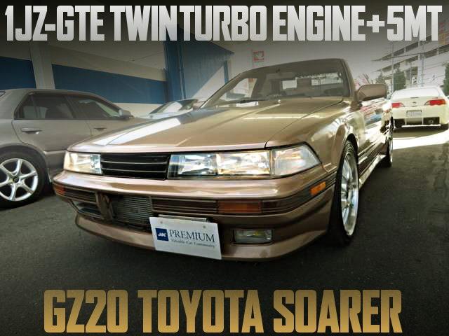 1JZ-GTE TWINTURBO ENGINE SWAP GZ20 SOARER GOLD COLOR