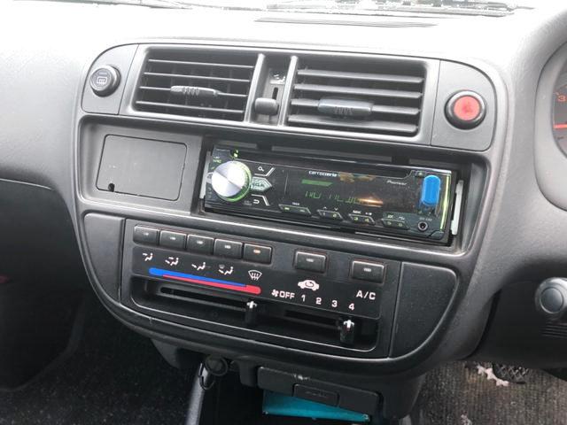 AUDIO AND AIR-CONDITIONER