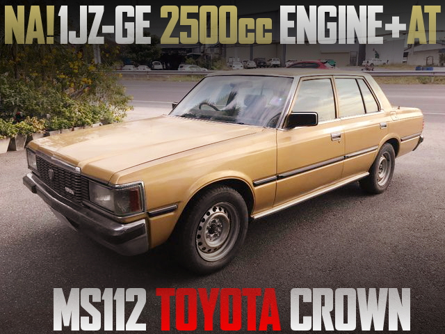 1JZ-GE ENGINE SWAP MS112 CROWN BROWN GOLD