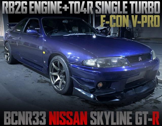 550HP RB26 TO4R SINGLE TURBO R33 GT-R