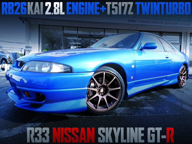 RB26 2800cc With T517Z TWINTURBO OF R33 GT-R