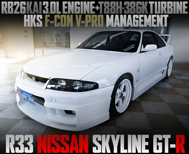 RB30 WITH T88H-38GK TURBO R33GTR