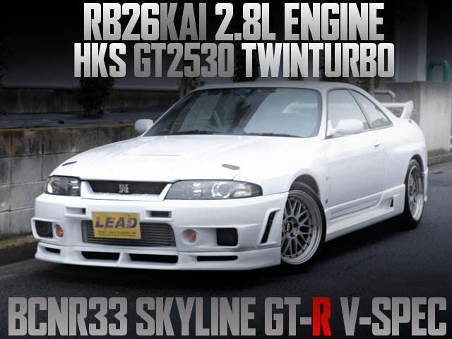 RB26 2800cc GT2530 TWINTURBO R33 GT-R V-SPEC