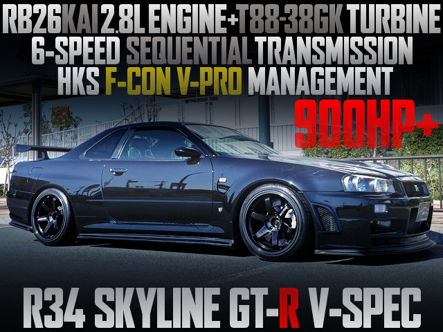 RB26 2800cc T88-38GK TURBO INTO R34GTR VSPEC 900HP PLUS