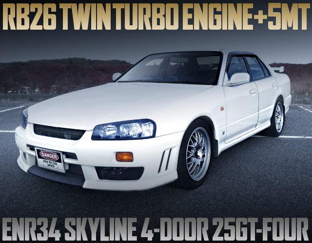 RB26 TWINTURBO ENGINE SWAP ENR34 SKYLINE SEDAN 25GT FOUR