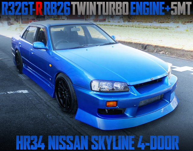 RB26 TWINTURBO ENGINE SWAP HR34 SKYLINE SEDAN