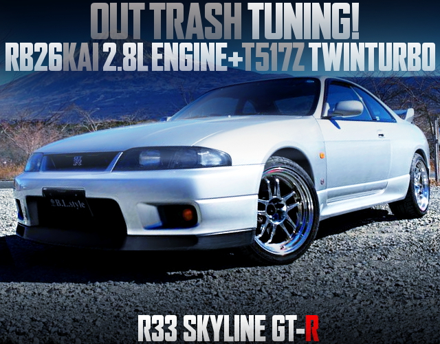 OUT TRASH TUNING R33 SKYLINE GT-R