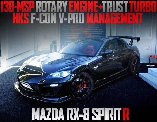 TRUST TURBOCHARGED RX-8 SPIRIT-R