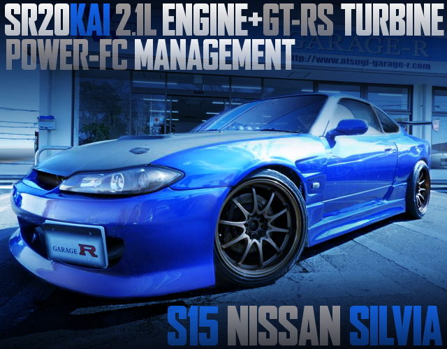 SR20 2100cc WITH GT-RS TURBO FOR S15 SILVIA