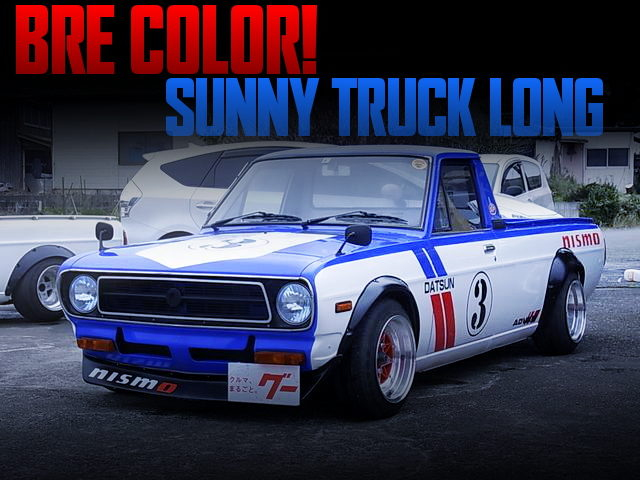 BRE COLOR SUNNY TRUCK LONG