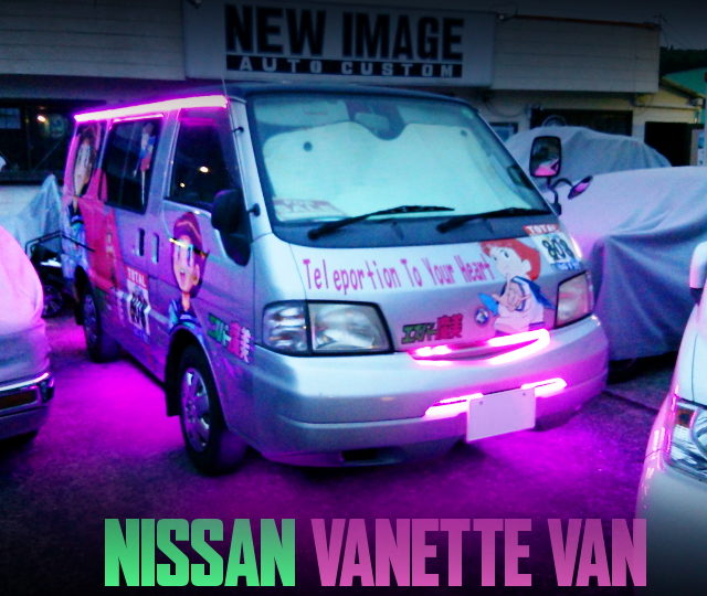 ITASHA Mami the Psychic OF NISSAN VANETTE VAN