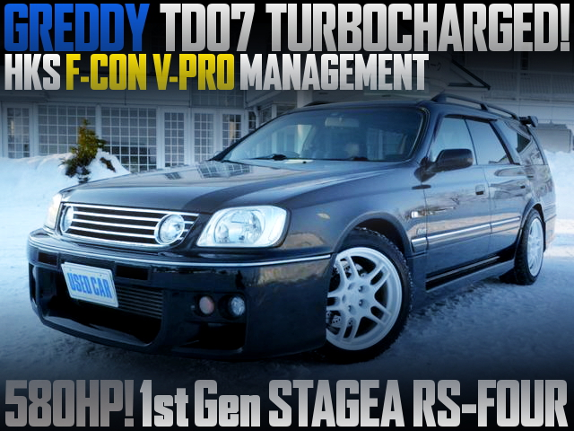 TD07 SINGLE TURBO WC34 STAGEA RS FOUR