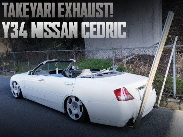 TAKEYARI EXHAUST OF Y34 CEDRIC OPEN CAR