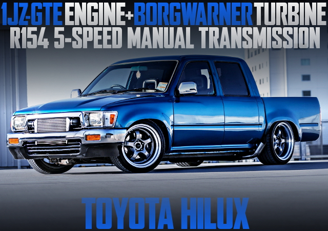 1JZ-GTE SINGLE TURBO ENGINE 5th Gen HILUX