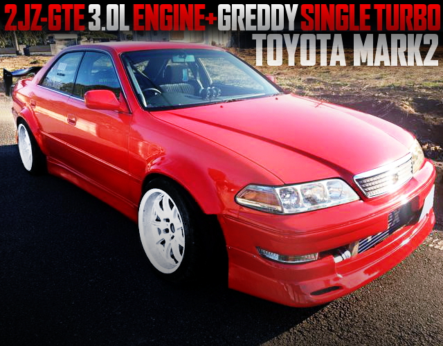 2JZ-GTE SINGLE TURBO ENGINE OF JZX100 MARK2 WIDEBODY