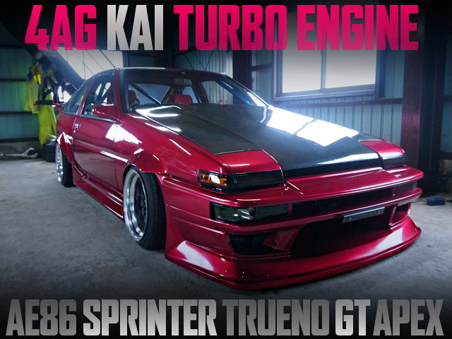 4AG TURBO ENGINE INTO AE86 TRUENO