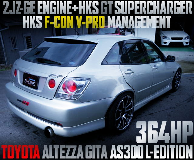 HKS GT SUPERCHARGED 2JZ-GE FOR ALTEZZA GITA