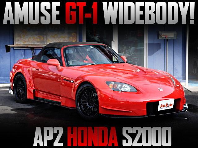 AMUSE GT1 WIDEBODY OF AP2 S2000