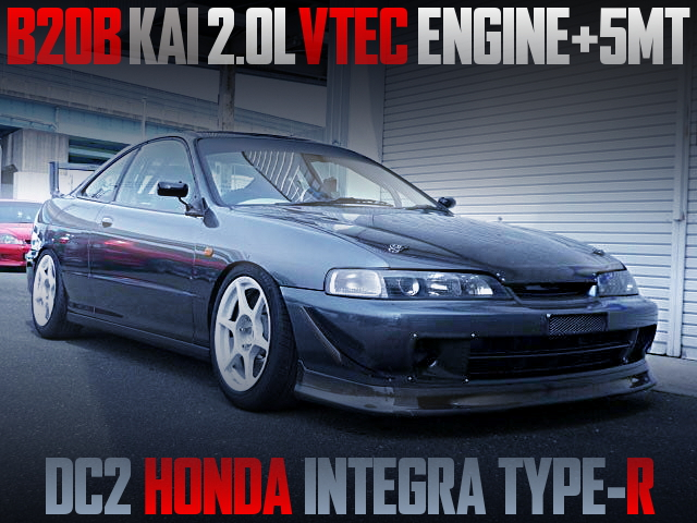 B20B VTEC ENGINE INSTALLED DC2 INTEGRA TYPE-R