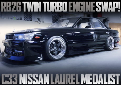 RB26 TWINTURBO ENGINE C33 LAUREL MEDALIST