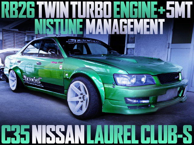 RB26 TWINTURBO ENGINE C35 LAUREL CLUB-S