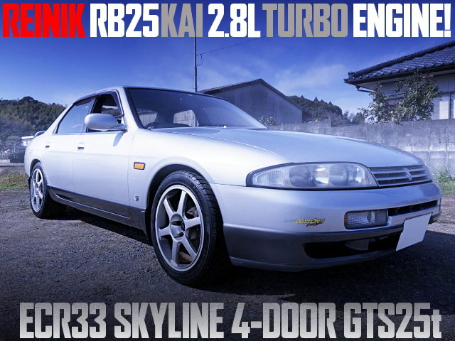 REINIK RB25 KAI 2800cc ENGINE R33 SKYLINE 4-DOOR GTS25t