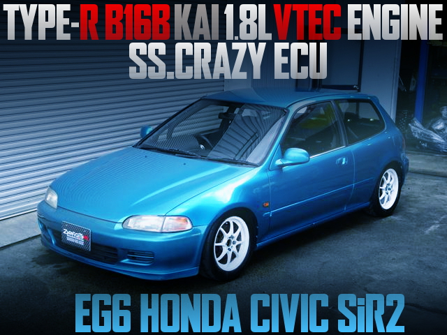 B16B KAI 1800cc ENGINE EG6 CIVIC SiR2