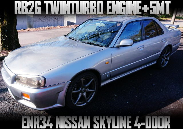 RB26 TWINTURBO ENGINE ENR34 SKYLINE 4-DOOR
