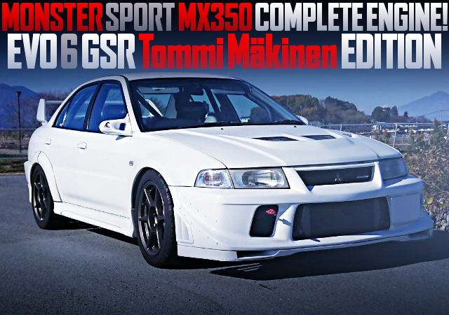 MONSTER SPORT MX350 ENGINE INTO EVO6 TOMMI MAKINEN ED