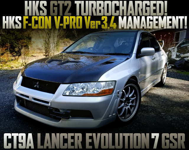 HKS GTII TURBOCHARGED EVO7GSR