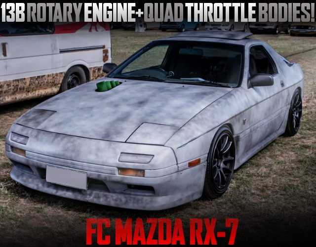 13B WITH QUAD THROTTLE BODIES FOR FC3S RX7