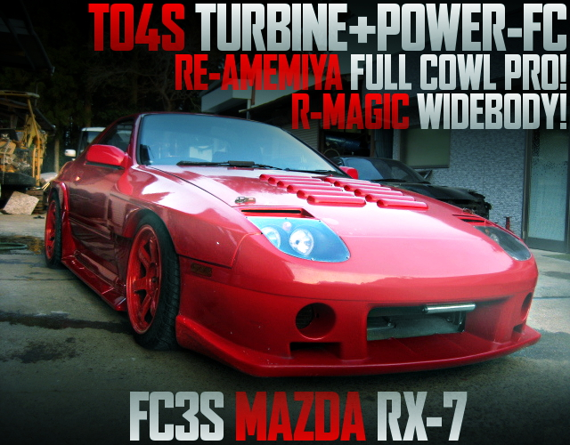 RE-AMEMIYA FULL COWL PRO WITH FC3S RX-7