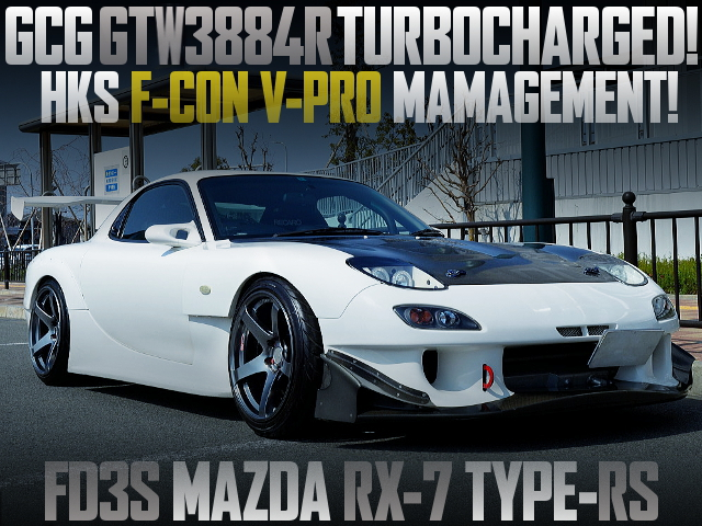 GCG GTW3884R TURBO FD3S RX-7 TYPE-RS
